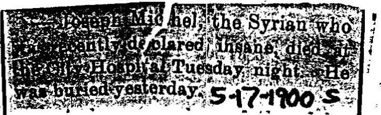 Wilmington_MichelJoseph_1900s_DiedAtCityHospital_May17.jpg