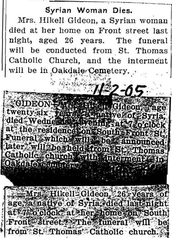 Wilmington_GideonMrs.Hikell_1905_Died_Nov2.jpg