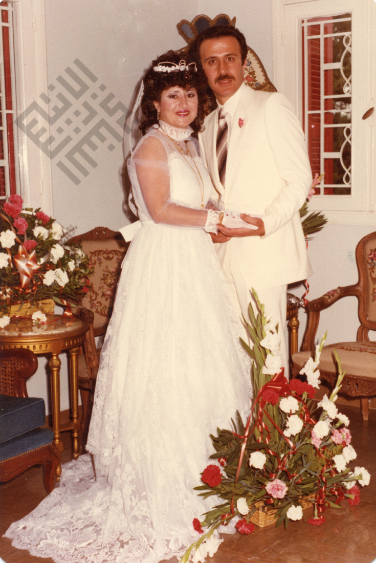 nasrallah_1983_wedding of noha and chuck portrait.jpg