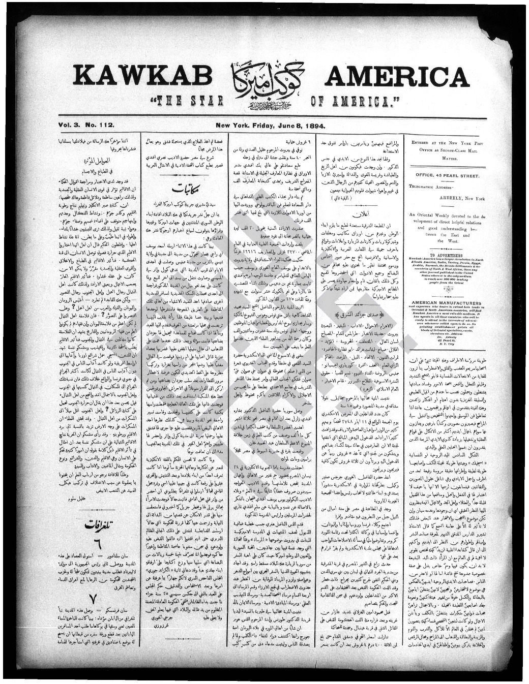 kawkab amirka_vol 3 no 112_jun 8 1894_wmc.pdf