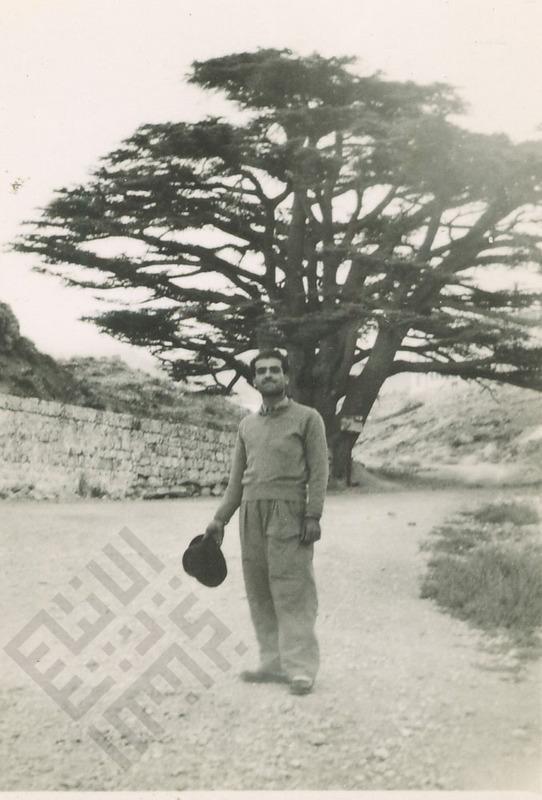 ElKhouri_Joseph_Maroun_ElKhouri_in_the_Cedars1945_wm.jpg
