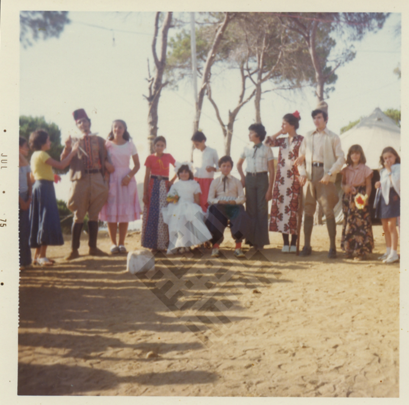 Khayrallah_family and friends 1975.jpg