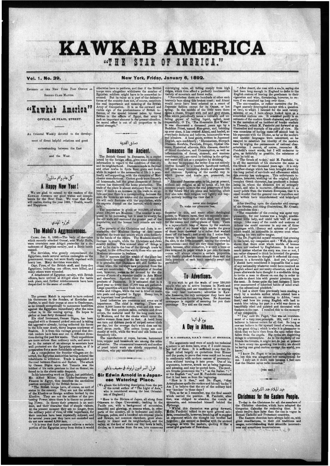 kawkab amirka_vol 1 no 39_jan 6 1893_wmc.pdf