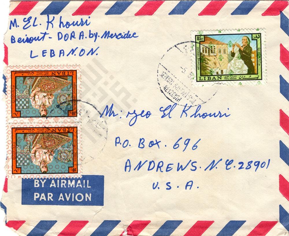 Khouri 11-25 Envelope_wm.tif