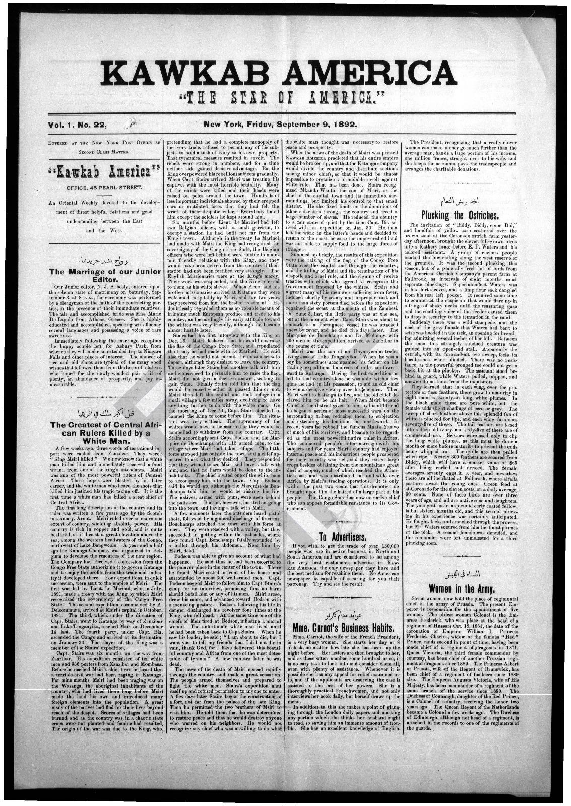 kawkab amrika_vol 1 no 22_sep 9 1892_wmc.pdf