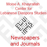 newspapers and journals.jpg