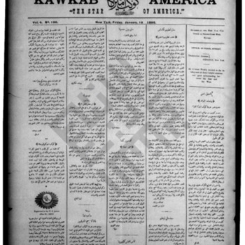 kawkab amirka_vol 4 no 191_jan 10 1896_wmc.pdf