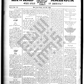 kawkab amrika_vol 3 no 115_june 29 1894_wmc.pdf