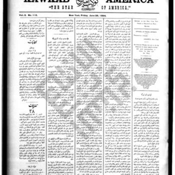 kawkab amrika_vol 3 no 115_june 29 1894_wmc.pdf