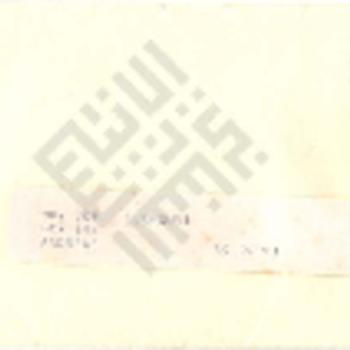 Khouri 3-11 Letters_wm.pdf