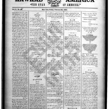 kawkab amrika_vol 2 no 97_feb 23 1894_wmc.pdf