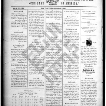kawkab amirka_vol 4 no 183_nov 8 1895_wmc.pdf