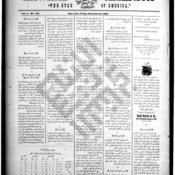 kawkab amirka_vol 4 no 183_nov 8 1895_wmc.pdf