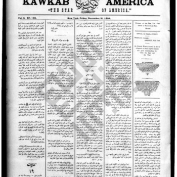 kawkab amirka_vol 3 no 139_dec 21 1894_wmc.pdf