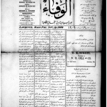 alwafa_19091119WM.pdf