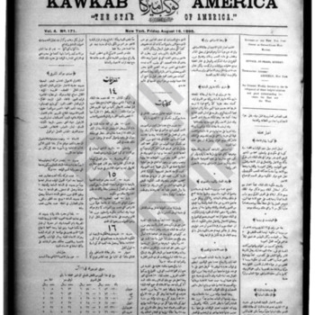kawkab amirka_vol 4 no 171_aug 16 1895_wmc.pdf