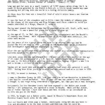 El-Khouri_Dot Mason Address on Joe_1991_wm.pdf