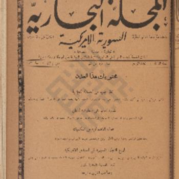 SACMV3_192104wm.pdf