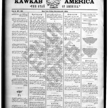 kawkab amirka_vol 3 no 135_nov 23 1894_wmc.pdf