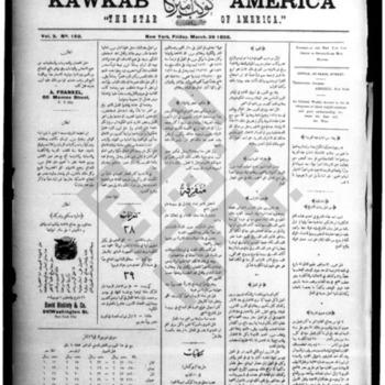 kawkab amirka_vol 3 no 152_mar 29 1895_wmc.pdf