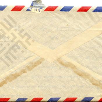 El-Khouri_Letter to Joseph from Lebanon Dec19 1957_7_wm.jpg