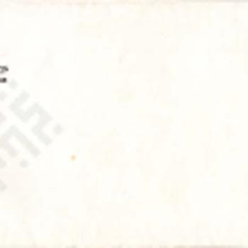 Khouri 4-20 Letters_wm.pdf