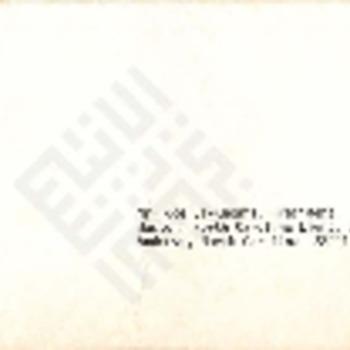 Khouri 11-15 Letter_wm.pdf