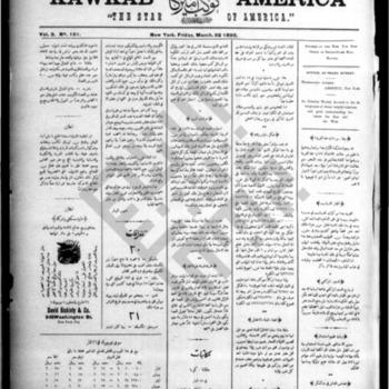 kawkab amirka_vol 3 no 151_mar 22 1895_wmc.pdf