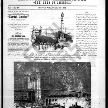 kawkab amirka_vol 1 no 27_oct 14 1892_wmc.pdf