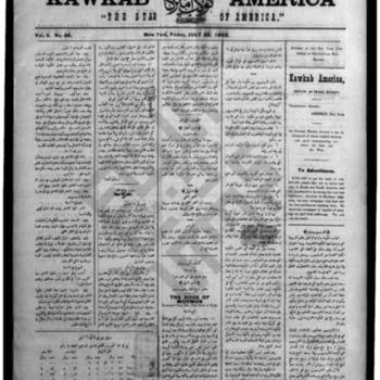 kawkab amrika_vol 2 no 68_july 28 1893_wmc.pdf