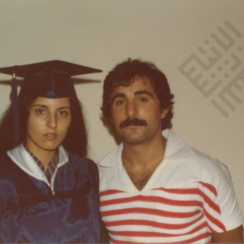 Samir_Saleh_BettyHSGraduation_1977_wm.jpg