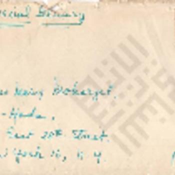 Mokarzel 1-8-1-24 Letter_wm.pdf