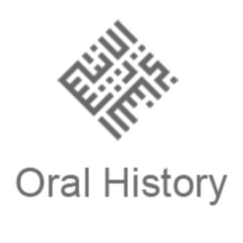 archive-oral history-logo.jpg