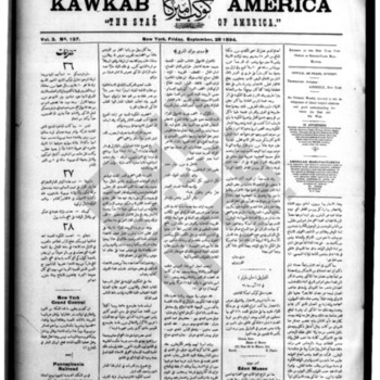 kawkab amirka_vol 3 no 127_sep 28 1894_wmc.pdf