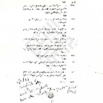 Mokarzel 1-4-1-27 Letters_wm.pdf