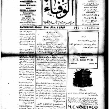 alwafa_19100201WM.pdf