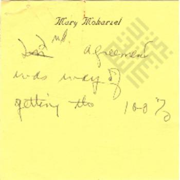 Mokarzel 1-6-1-12 Notes Letters_wm.pdf