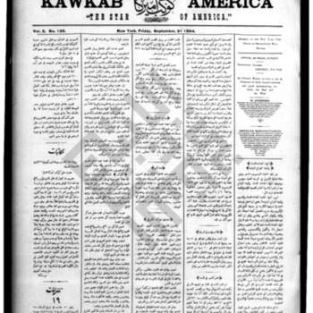 kawkab amirka_vol 3 no 126_sep 21 1894_wmc.pdf