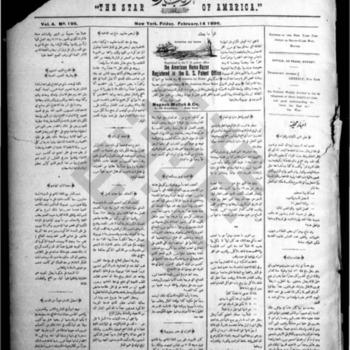kawkab amirka_vol 4 no 196_feb 14 1896_wmc.pdf