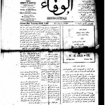 alwafa_19090309WM.pdf