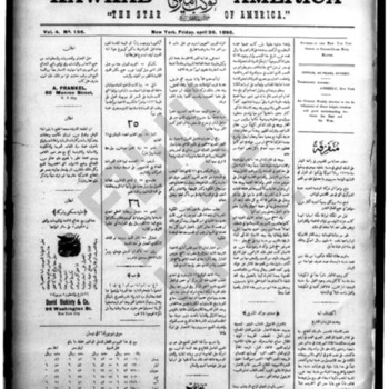 kawkab amirka_vol 4 no 156_apr 26 1895_wmc.pdf