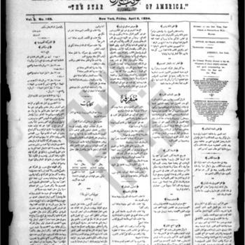 kawkab amrika_vol 3 no 103_apr 6 1894_wmc.pdf