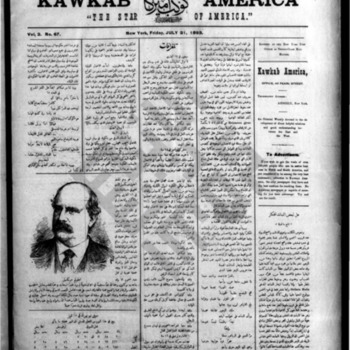 kawkab amrika_vol 2 no 67_july 21 1893_wmc.pdf