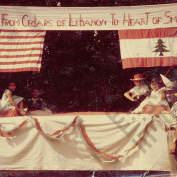 ElKhouri_July4th_Float_wm.jpg