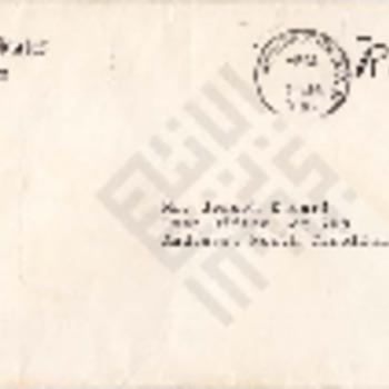 Khouri 7-3 Letter_wm.pdf