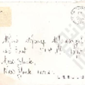 Mokarzel 1-8-1-15 Letter_wm.pdf