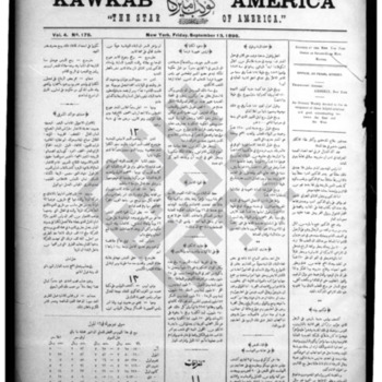 kawkab amirka_vol 4 no 175_sep 13 1895_wmc.pdf