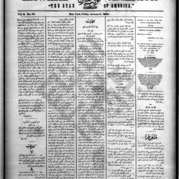 kawkab amrika_vol 2 no 95_[jan] 9 1894_wmc.pdf