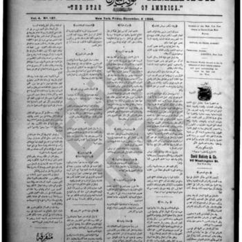 kawkab amirka_vol 4 no 187_dec 6 1895_wmc.pdf