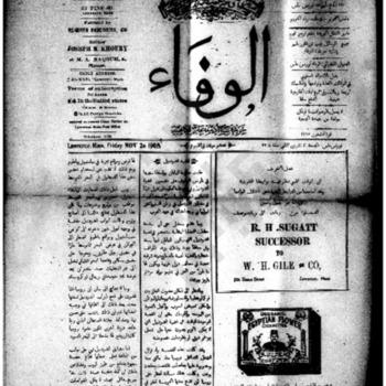 alwafa_19081120WM.pdf